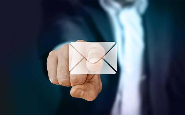 管理会社にメール