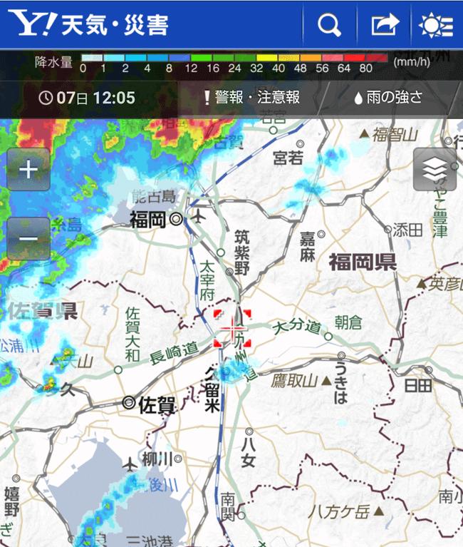 久留米雨雲レーダー9.7.12時